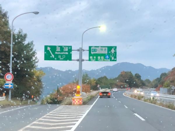 batch_075倉敷へ山陽道IMG_4143