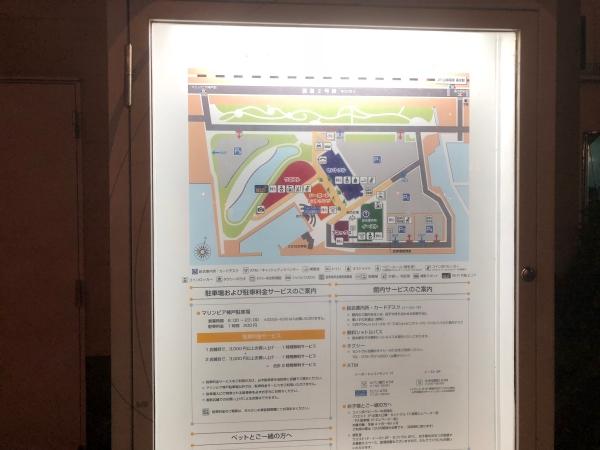 batch_057神戸アウトレットIMG_0603