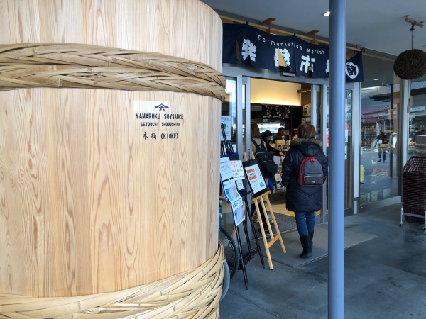 009道の駅batch_IMG_1028