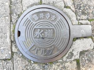171011-029.jpg