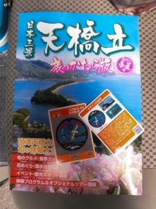 京都流域A (4)