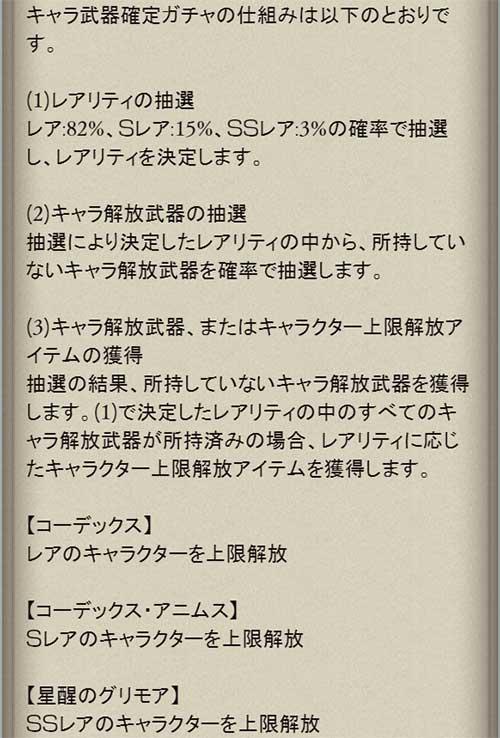 2016-07-05-(9).jpg