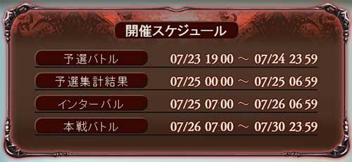 2016-07-20-(9).jpg
