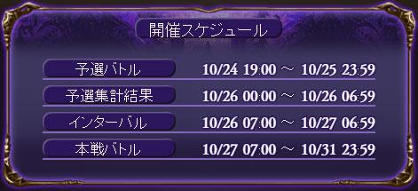 2016-10-22-(3).jpg