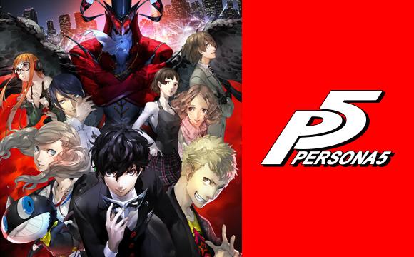 Persona5 ペルソナ5