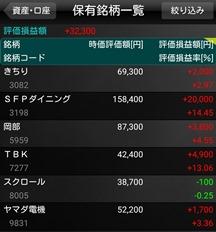 Screenshot_2016-10-19-23-03-16.jpg