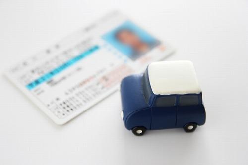 ライセンス 運転免許証