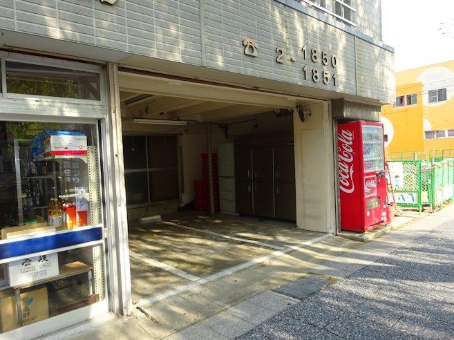 上野食品 電動シャッター工事