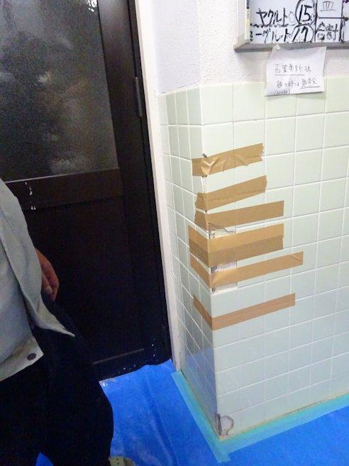 厨房 腰壁補修