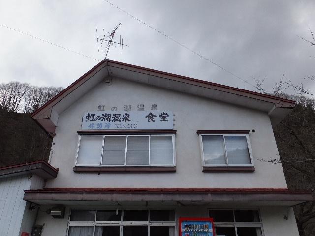 2016_0419(118).jpg