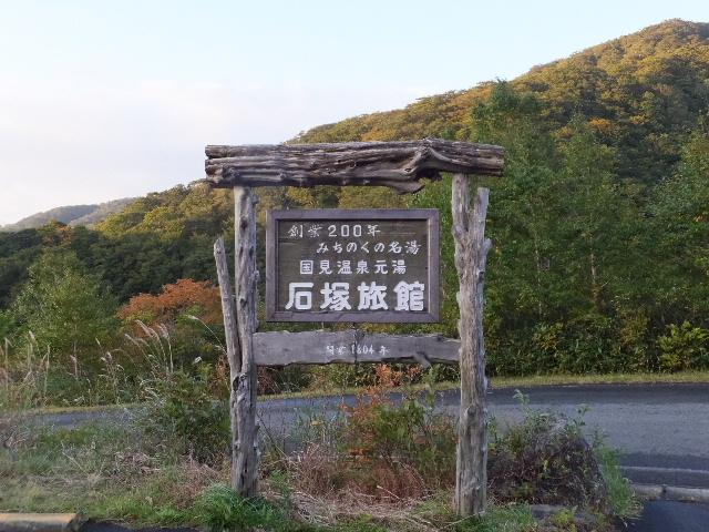 2016_1007(029).jpg