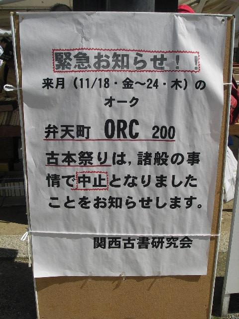 201610240958127c8.jpg