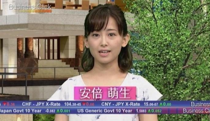 ビジネスクリックの安倍萌生(めぐみ)さん(1) ガンバレ日本 ...