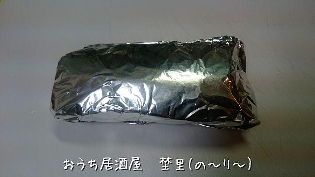 2016091207283549c.jpg