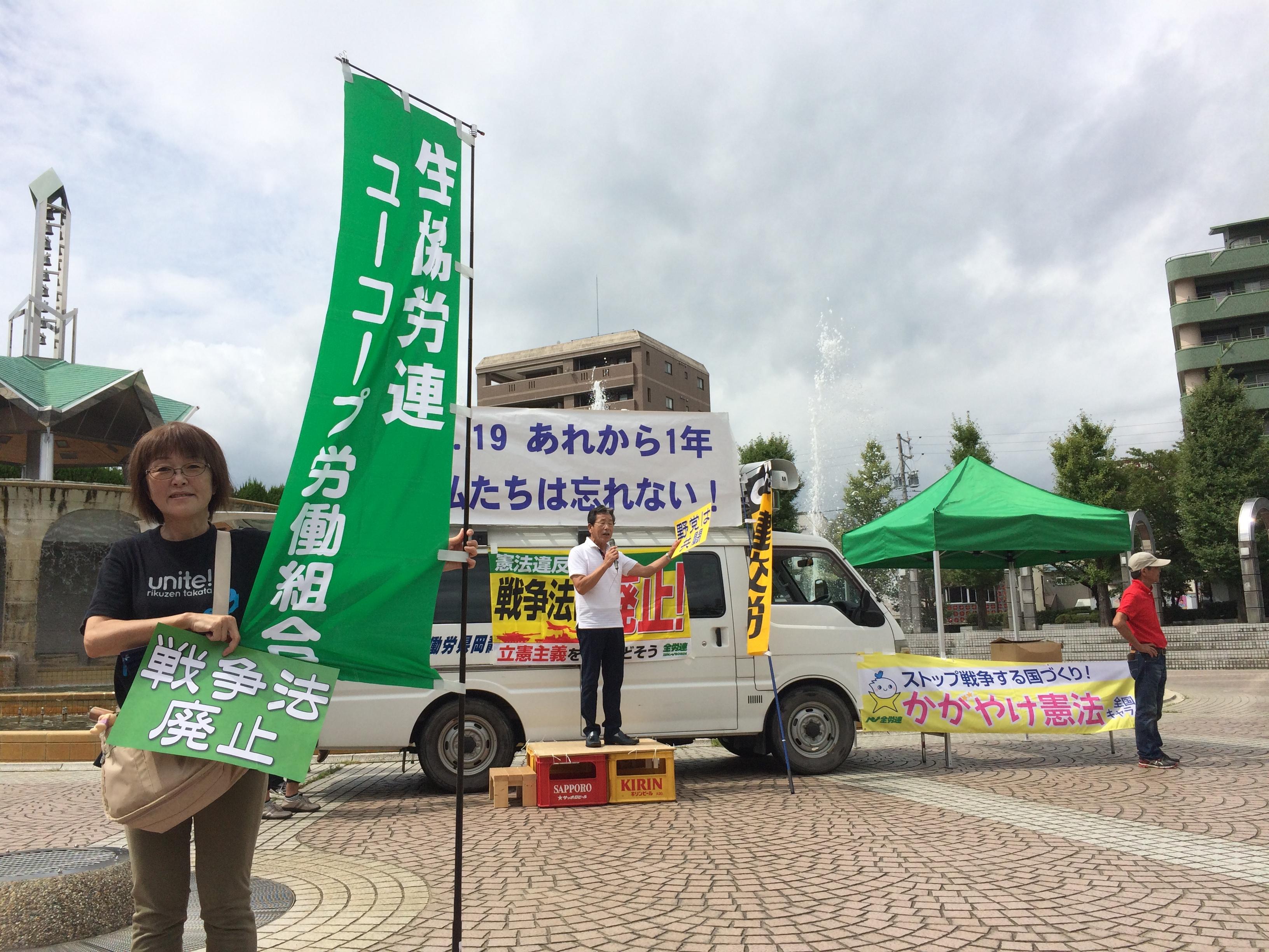 2016_0911.jpg