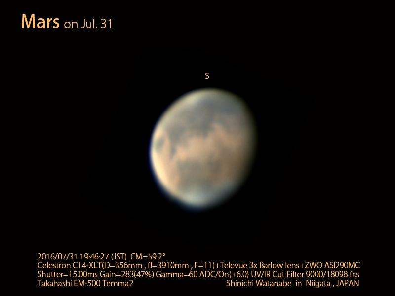 Mars_160731_194627_g4_ap4Zs.jpg