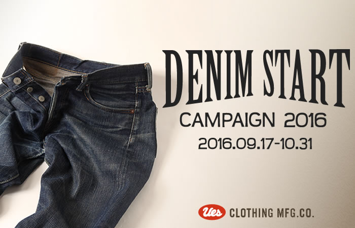 denimstart-fb.jpg