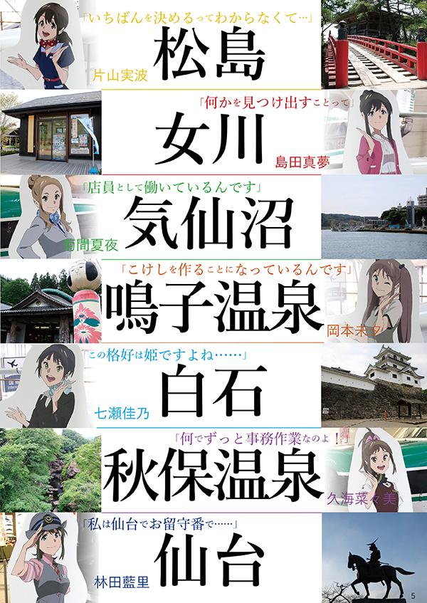 arkokuchi3.jpg