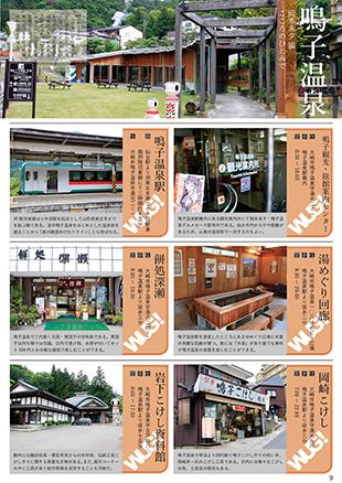arkokuchi4.jpg