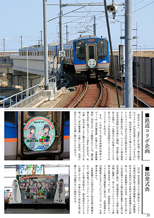 arkokuchi5.jpg