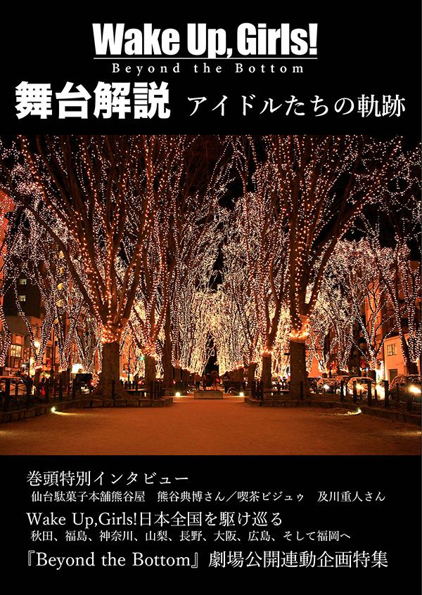 btbkokuchi.jpg
