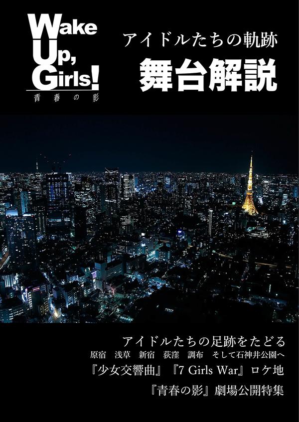 snkkokuchi.jpg
