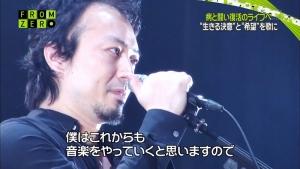 川島道行 ライブ