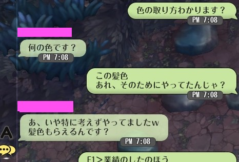 screenshot_20160827_00039a.jpg