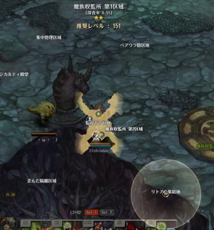 screenshot_20160828_00020a.jpg