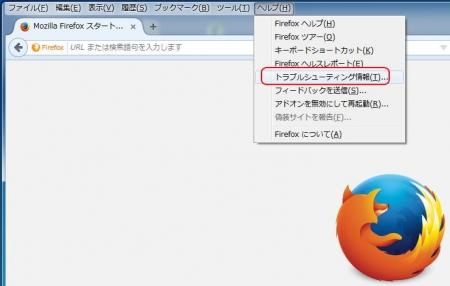 firefoxx64_1.jpg