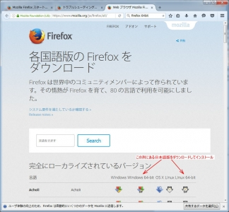 firefoxx64_3.jpg