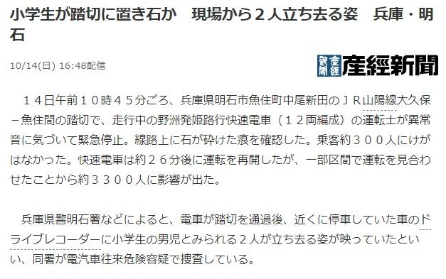 okiishi.jpg