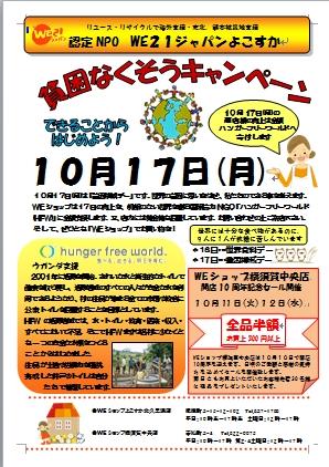 20161004201937d1c.jpg