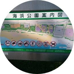 3 公園案内図