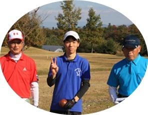 5 加藤、松原、斎藤