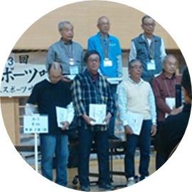 11 表彰式