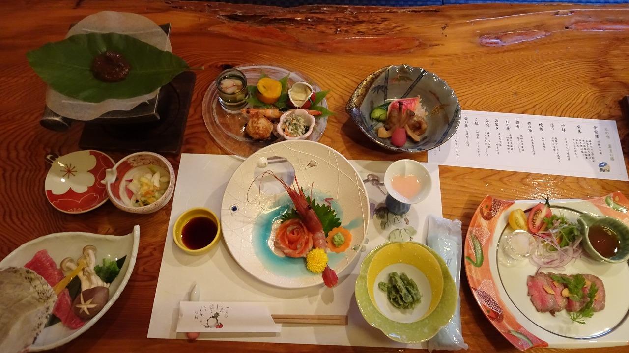 新穂高温泉 谷旅館 食事・感想編 (2016年8月)