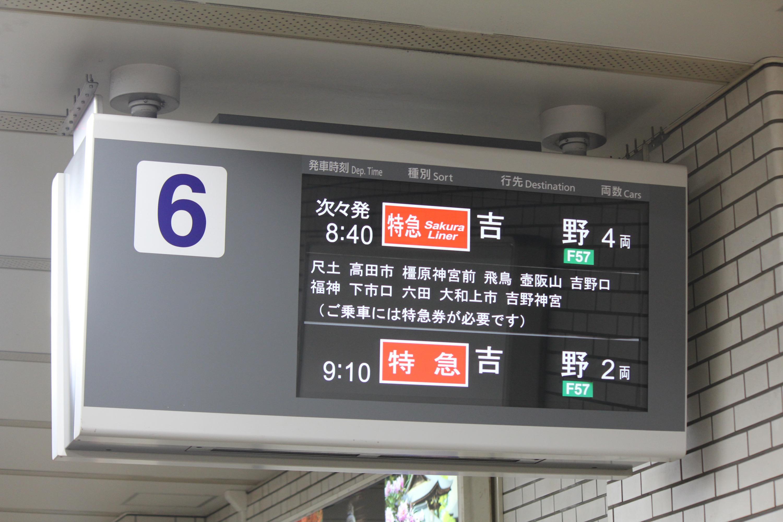 s_IMG_6891.jpg