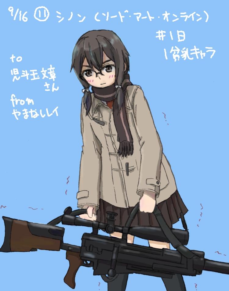 11shinon.jpg