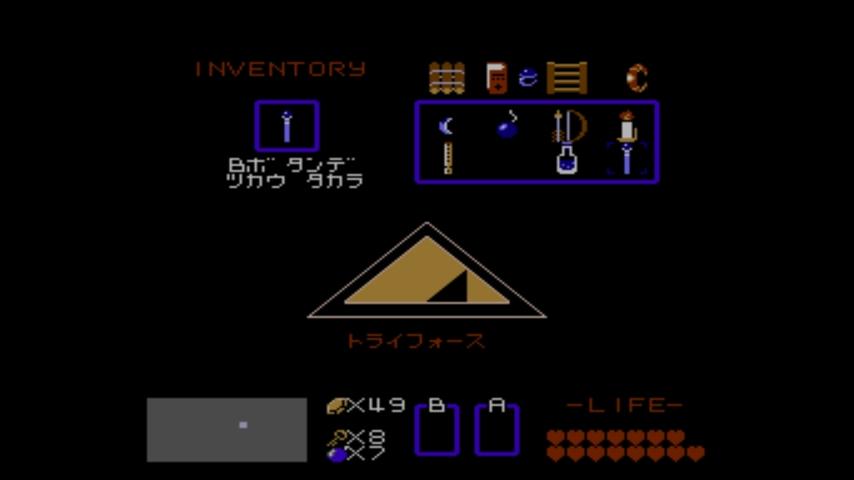 WiiU_screenshot_GamePad_012F9.jpg