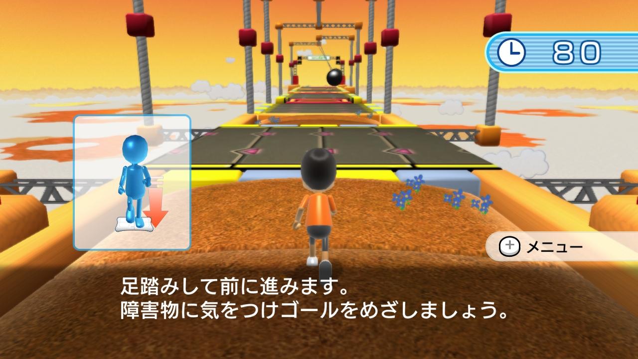 WiiU_screenshot_TV_01598.jpg