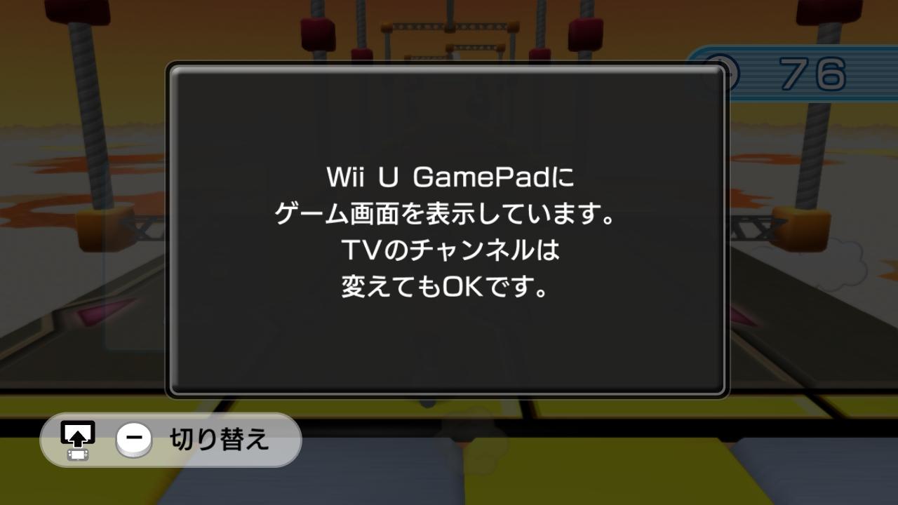 WiiU_screenshot_TV_01598_20160508165823882.jpg