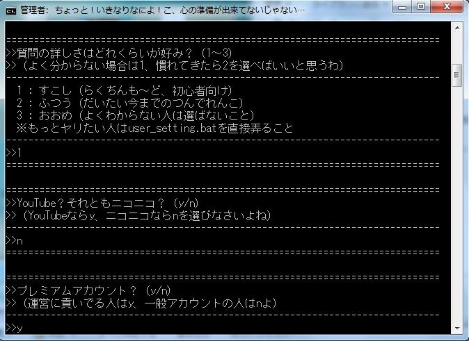 enco2.jpg