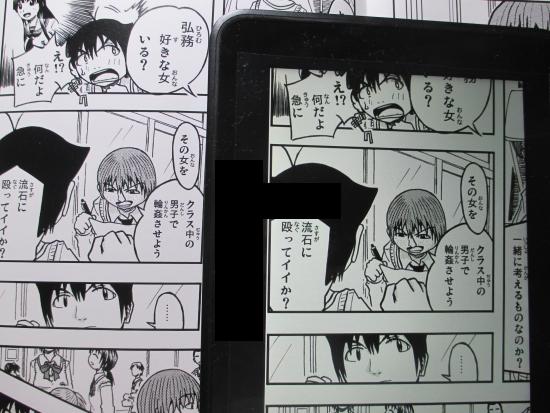 hikaku1-1.jpg