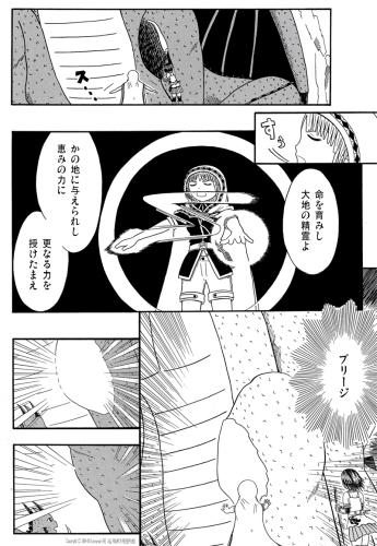 ikiike-12.jpg