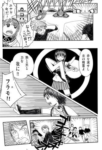 ikiike-25.jpg