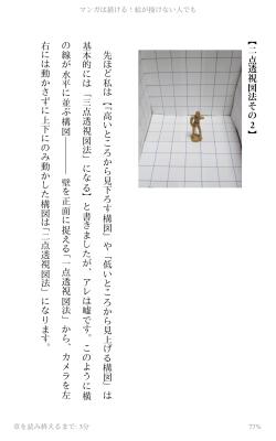 kakeru6.jpg
