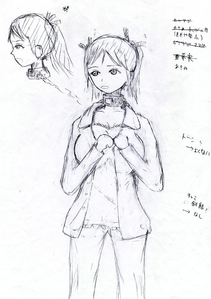 resuv-syokiakimi700.jpg