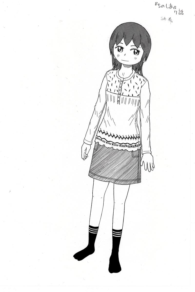 saki7wa-2settei800.jpg