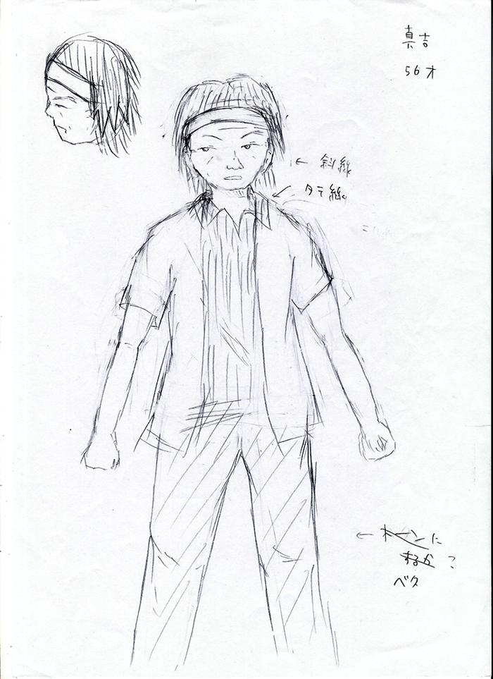 shinkichi4wa-kakosettei.jpg